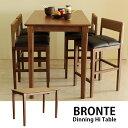 Bronteth