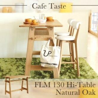 Sugartime Rakuten Global Market FLM Stools FLM Cafe Table Bar - Standing cafe table