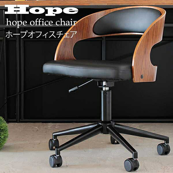 Anchor Hope Office Chair Brown Desk Chair Recommended PC Chair Fashion  Office Che Arrow Back Chair Caster PC Chair Ranking Chair Wooden Back  Height ...