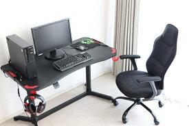 【送料無料】 PAL 120ゲーミングデスク レッド昇降式 パソコンデスク 勉強机 オフィスデスク 作業デスク