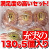 The finest meat juices! The order gourmet present present shipping directly from the producer meat cow food ranking duties use that there is 100% of premium ★ A5 rank Kagoshima black cattle premium hamburger steak 130 g *5 hamburger steak meat domestic