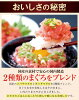 Everybody loves! Negi Toro (tuna suki身) great seafood Bowl fish easy return translation and sweets gourmet gift giveaway food ranking commercial fresh food popular onion tuna tuna tuna tuna table rice side dish