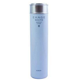 【送料無料】 ALBION エクサージュホワイト ホワイトアップ ローション II200ml (オイリーノーマルスキン用) EXAGE 化粧水 スキンケア おすすめ化粧水 乳液 シミ ソバカス 美白 UVケア 基礎化粧品