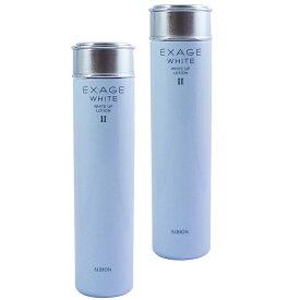 【2個セット】【送料無料】 ALBION エクサージュホワイト ホワイトアップ ローション II 200ml ×2セット(オイリーノーマルスキン用) EXAGE 化粧水 スキンケア おすすめ化粧水 乳液 シミ ソバカス 美白 UVケア 基礎化粧品