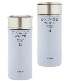 【2個セット】【送料無料】 ALBION エクサージュホワイト ホワイトアップ ローション II 110ml ×2セット(オイリーノーマルスキン用) EXAGE 化粧水 スキンケア おすすめ化粧水 乳液 シミ ソバカス 美白 UVケア 基礎化粧品 お試し