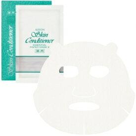【送料無料】 ALBION アルビオン 薬用スキンコンディショナー エッセンシャル ペーパーマスク 12ml×8枚入 フェイスパック シートマスク 敏感肌用 低刺激 スキコン 効果 ハトムギ化粧水 ハリ しっとり ギフト プレゼント
