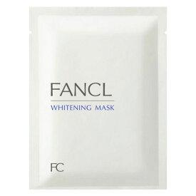 【2セット】【送料無料】 ファンケル ホワイトニング マスク 6枚入×2セット 美容液 ビタミンC パック 美容マスク fancl