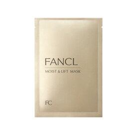 【3個セット】【送料無料】 ファンケル モイスト&リフトマスク (M&L マスク) 6枚入×3セット 美容液 ヒアルロン酸 コラーゲン パック 美容マスク fancl