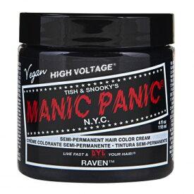 【送料無料】 MANIC PANIC マニックパニック ヘアカラー レイヴン Raven 118ml ヘアカラークリーム サロン専売品 MC11007