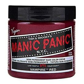【送料無料】 MANIC PANIC マニックパニック ヘアカラー ヴァンパイアレッド Vampire Red 118ml ヘアカラークリーム サロン専売品 MC11032