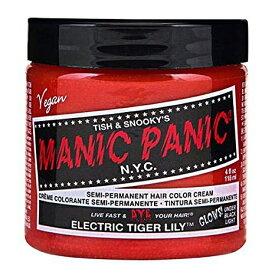 【送料無料】 MANIC PANIC マニックパニック ヘアカラー エレクトリックタイガーリリー Electric Tiger Lily 118ml ヘアカラークリーム サロン専売品 MC11037