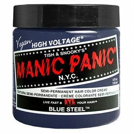 【送料無料】 MANIC PANIC マニックパニック ヘアカラー ブルースティール Blue Steel 118ml ヘアカラークリーム サロン専売品 MC11052