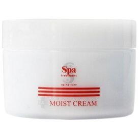 【2個セット】【送料無料】 HAS モイストクリーム 150g×2セット クリーム 保湿 ヒアルロン酸 コラーゲン スパトリートメント Spa Treatment