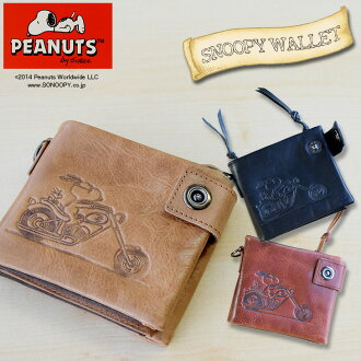 史努比牛皮两个去钱包骑手(snoopy|史努比钱包|wallet|钱包|SNOOPY|杂货|) 礼物| 包| 礼物| 杂货| 长钱包)
