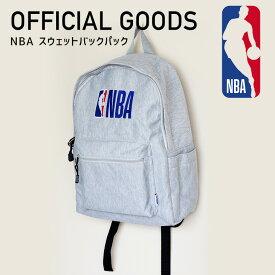 NBA/エヌビーエー スウェット バックパック/リュックサック(NBAグッズ NBA通販 バスケットボールグッズ バスケットボール通販)【nba-014-lm】