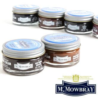 皮革的霜護膚用品 M.MowBRAY M.m.Mowbray 鞋鞋奶油鞋錢包袋皮革用品一般