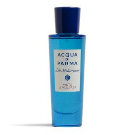 アクアディパルマ ACQUA di PARMA ミルト 香水 フレグランス EaudeToillette MIRTOdiPANAREA 30ml