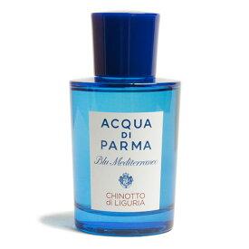 アクアディパルマ ACQUA di PARMA キノット 香水 フレグランス EaudeToillette CHINOTTO di LIGURIA 75ml