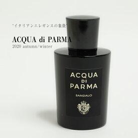 【100ml】アクアディパルマ ACQUA di PARMA SIGUNATURES OF THE SUN シグネチャー オーデパルファム 香水 フレグランス ブラック QUERCIA/SANDALO/VANIGLIA/AMBRA/OUD/LEATHER