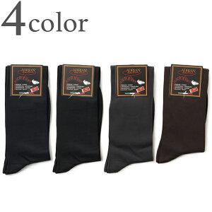 ADRIAN アドリアン ロングホーズ ソックス メンズ 平織 58210 ネイビー/チャコール/ブラック