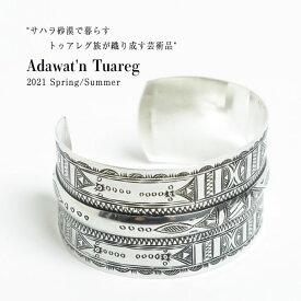 Adawat'n Tuareg アダワットゥン トゥアレグ バングル シルバー ハンドメイド Assif/アシフ