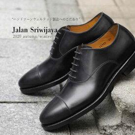 Jalan Sriwijaya ジャラン スリウァヤ シューズ ストレートチップ カーフ レースアップ 98321 BLACK/ブラック