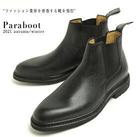 【国内正規品】PARABOOT パラブーツ レディース コインローファー ミンクファー ORSAY 177183 CAFE/ダークブラウン