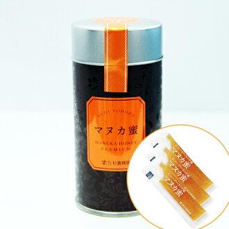 Manuka Honey Stick Type in Can (5g×12 sticks)