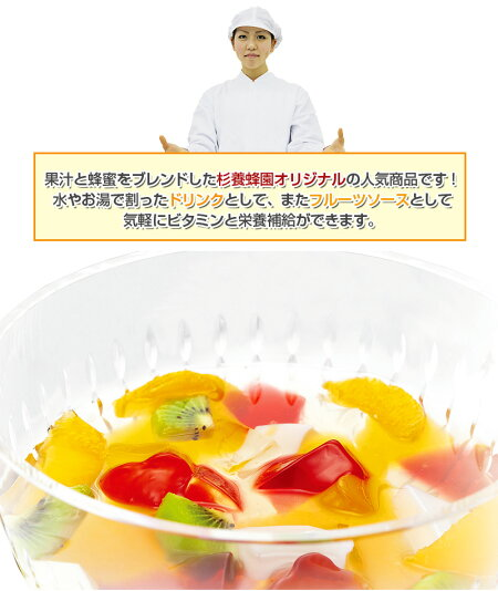 ハニー&レモン500g