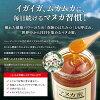 Manuka Honey (5g×90 sticks)