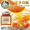 Manuka Honey (200g/bottle)