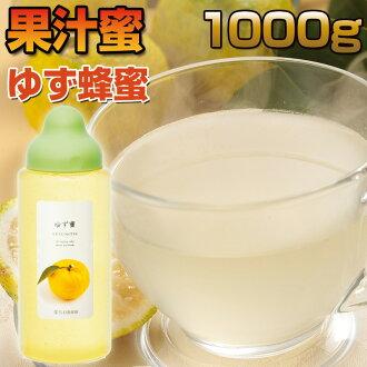 柚子蜜(YUZU&HONEY) 1,000g