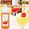 Acerola & Honey (500g)