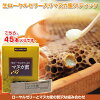 Manuka Honey with Fresh Royal Jelly Stick Type (5g×45sticks)
