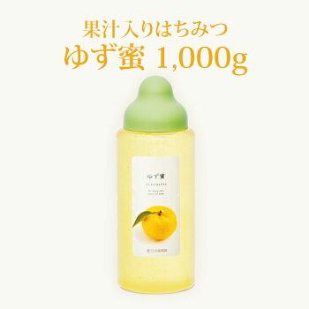 果汁入り蜂蜜ゆず蜜1000g