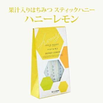 ハニーレモン(スティックハニー15g×7本)