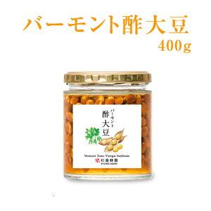 バーモント酢大豆 400g | はちみつ 蜂蜜 ハチミツ 酢 プロテイン アミノ酸 バーモント りんご酢 大豆 たんぱく質 医食同源 贈答品 送別会 プチギフト