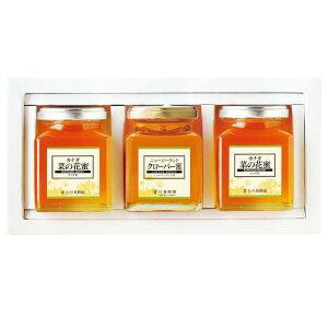 WK2C34 純粋蜂蜜 3本詰め合わせ (カナダ産 菜の花蜜2本、ニュージーランド産 クローバー蜜) | はちみつ 蜂蜜 ハチミツ ギフト お歳暮 お歳暮ギフト プレゼント プチギフト グルメ グルメ