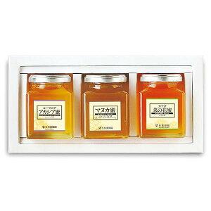 ROMK57 純粋蜂蜜 3本詰め合わせ (ルーマニア産アカシア蜜、マヌカ蜜、菜の花蜜) | はちみつ 蜂蜜 ハチミツ ギフト お歳暮 お歳暮ギフト プレゼント プチギフト グルメ グルメギフト 取り寄