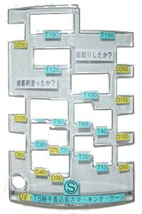 【サンライズ工業】マーキングゲージ