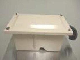【ホーコス】床置型グリース阻集器(グリストラップ)2槽式7LGF2-7K