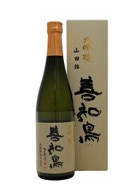 善知鳥【うとう】大吟醸 720ml 要冷蔵酒