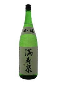 満寿泉 吟醸 1.8L