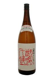 八海山 越後で候 純米吟醸 しぼりたて生原酒 720ml