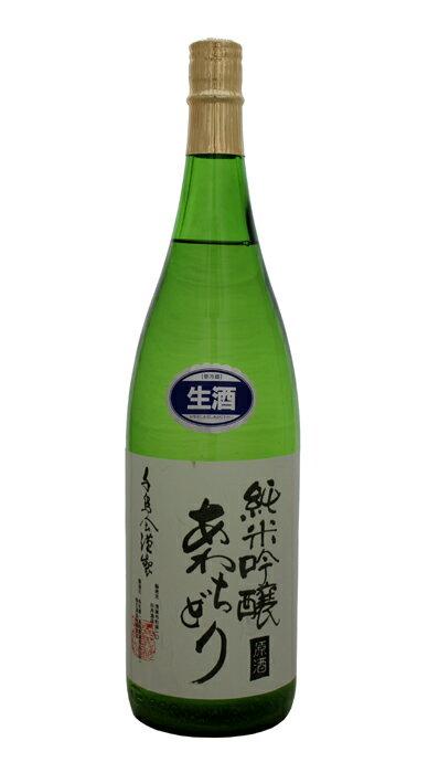 稲花 あわちどり 純米吟醸無濾過生原酒 1.8L