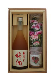 【 送料無料 】北海道・九州・沖縄を除く生花と梅酒・ワインの母の日ギフトお酒は、梅酒・ゆず酒・ワイン 12種類の中から好きなものを選べます。 お母さんいつもありがとうメッセージカード付き。 【smtb-td】