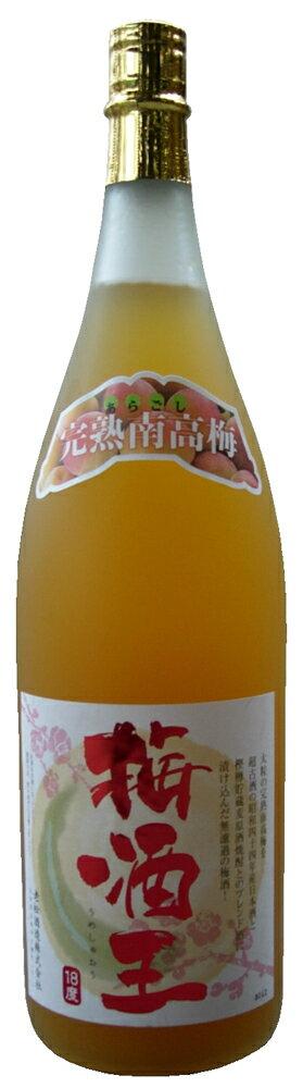 梅酒王 1.8L