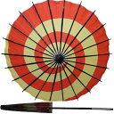 日傘(32cm)うずまき赤黄