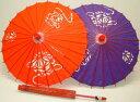 こども傘 手毬【あす楽対応】赤と紺の長さ、手元が多少違います。