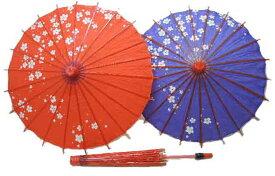 こども傘 梅